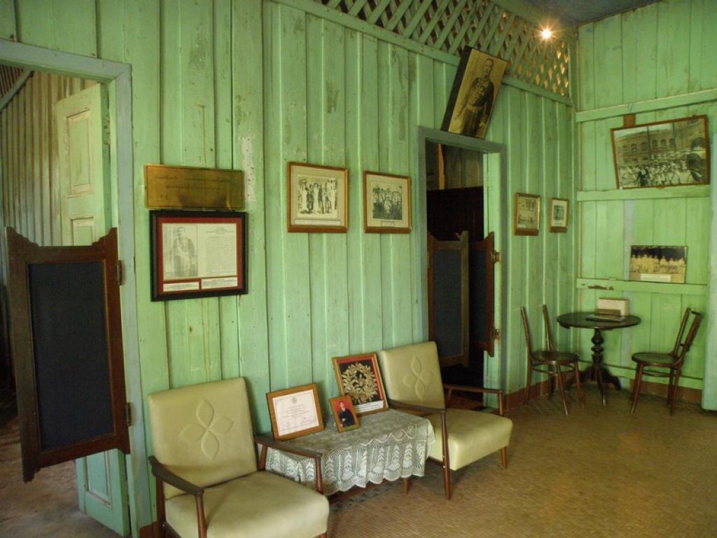 พิพิธภัณฑ์พระยารัษฎา